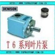 DENISON叶片泵性能介绍,PV15-1L1D-F00