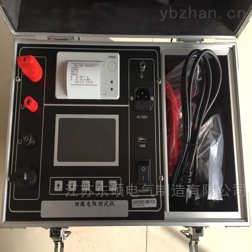 回路电阻测试仪承装修试三四五级现货