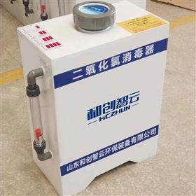 HCHS单筒缓释消毒器/农村安全饮水加氯设备