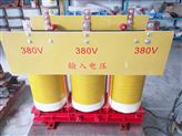 50KVA变压器380v变380v