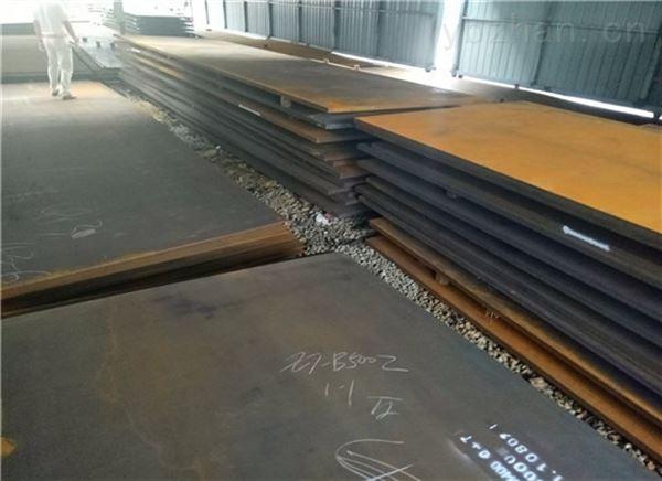 Q345QC钢板