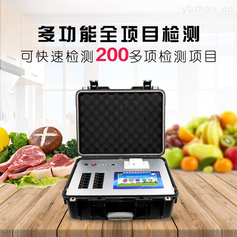 HM-G1200-恒美食品安全檢測儀價格