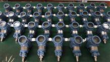管道安裝小巧型智能壓力變送器價格