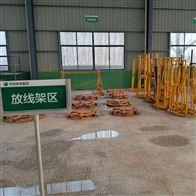 上海承装四级电力资质申请书怎么说明