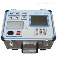 高压开关动特性测试仪厂家供应