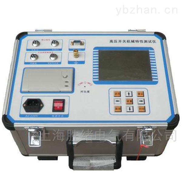 220V开关特性测试仪