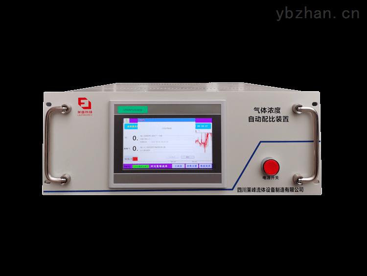 LFIX-3000-便携式的动态气体配比仪 气体控制器