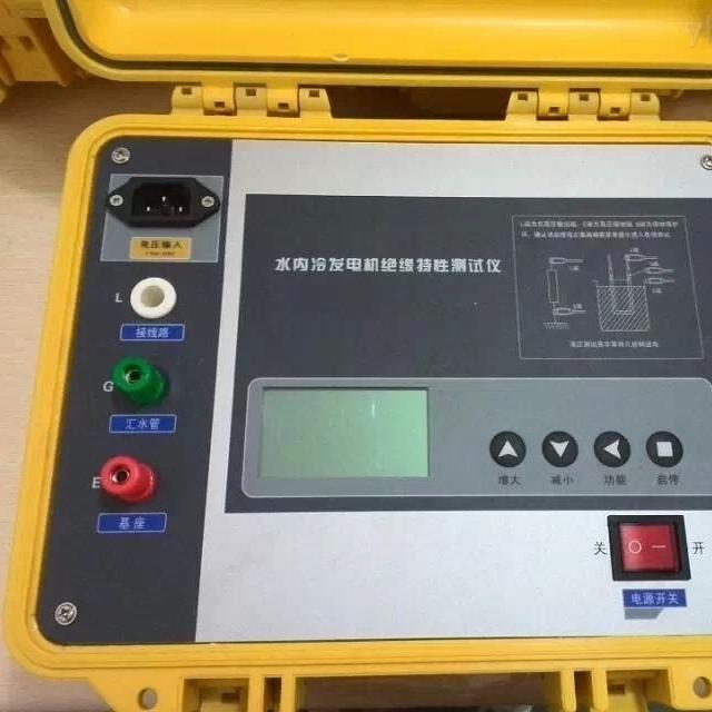 承装修试四级电力资质设备售后服务