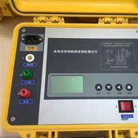 上海市承装四级电力资质售后服务