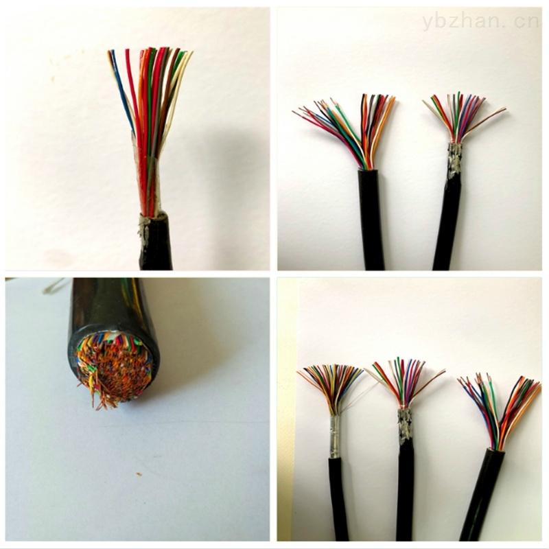 煤矿用铠装控制电缆 MKVV22电缆