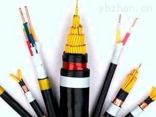 供应KVVP2-22铠装控制电缆7*0.75