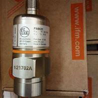 IFM压力传感器PN7092现货可提供技术支持
