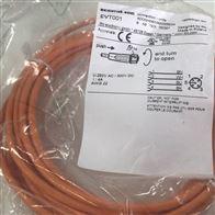 IFM压力传感器EVC018电缆现货