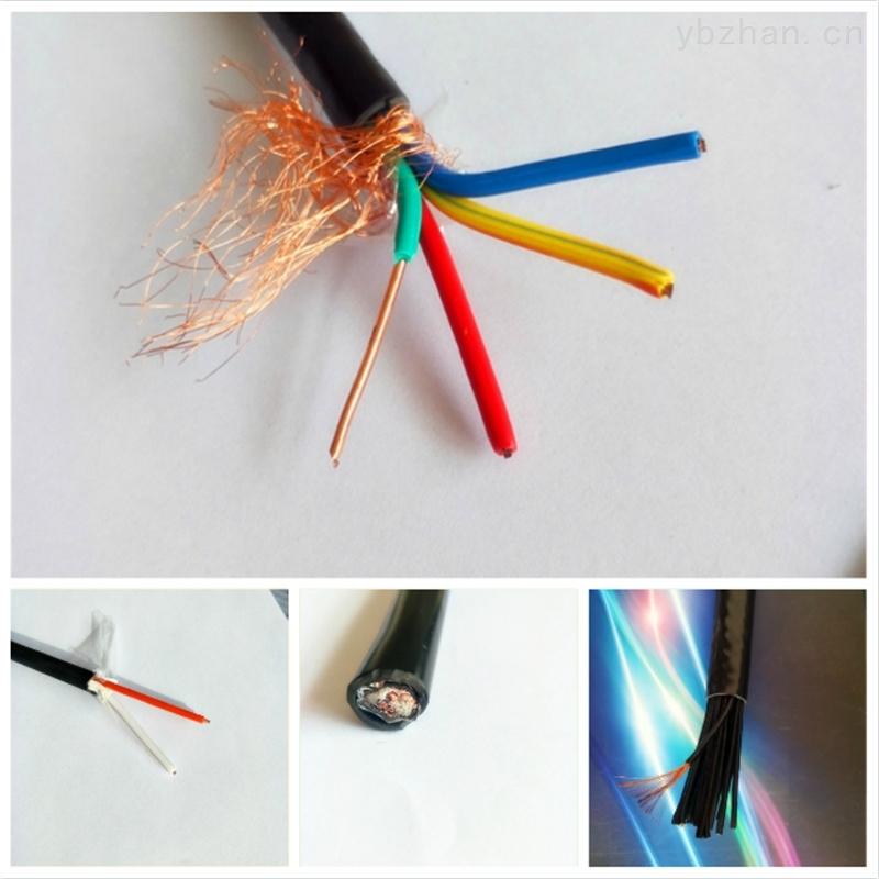 KVV32钢丝铠装控制电缆6*2.5 厂家直销