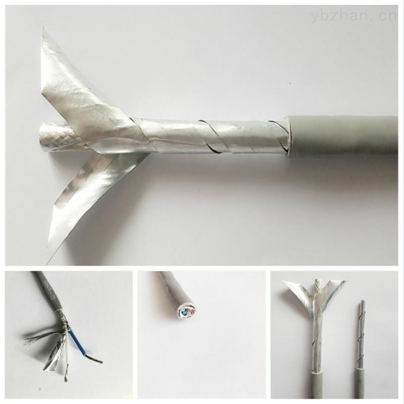 铠装控制电缆kvv32 9*2.5电缆 现货供应