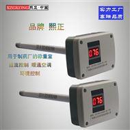 进口 传感器芯片 熙正厂家 热式风速