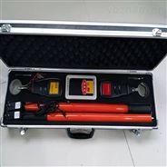 江蘇廠家直銷高壓無線語音核相器