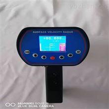 TD-SVR手持式雷达电波流速仪 美G德卡托