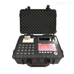 HKT-XY多通道温湿度巡检仪无纸记录仪