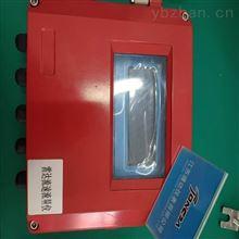 TD-FLD800在线雷达明渠流速流量仪厂家