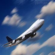 航空鋁材檢測-第三方鋁合金檢測機構