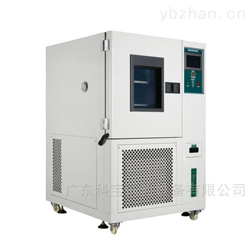 恒温恒湿箱生产广东