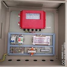 TD-YWJGPRS远传监测终端系统控制