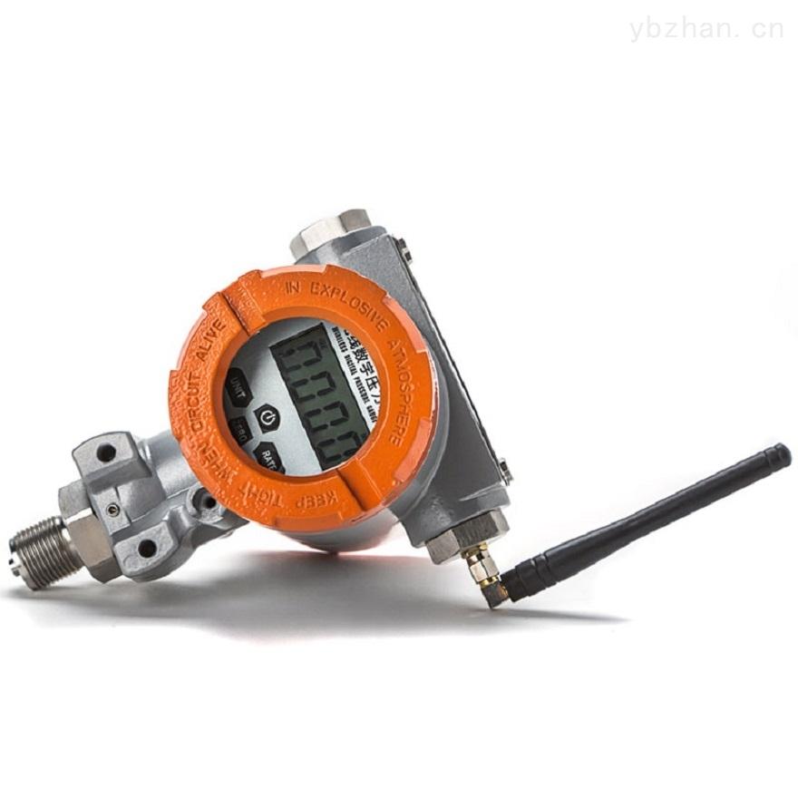 MD-S270-物联网无线压力变送器、传感器