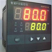 智能數顯儀表配套常規控制系統的優勢