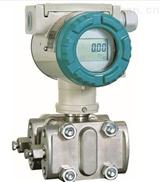 高靜壓差壓變送器PDS453
