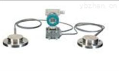 远传差压变送器(平膜片)PDS483