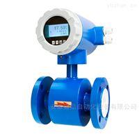 智能电磁流量计化工污水废水酸性液体防腐