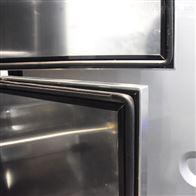 博科低温冷藏冰箱226L