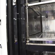 博科低温冷藏冰箱价格