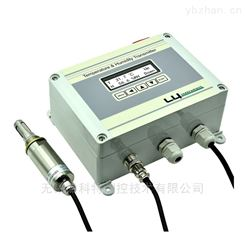 LY60SP便携式温湿度露点仪水分测定仪