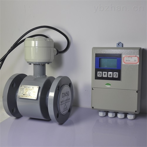 EMFM-開封分體式電鍍水電磁流量計