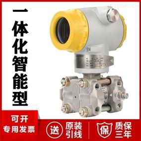 JC-3000-FBHT一体化智能压力变送器厂家价格压力传感器