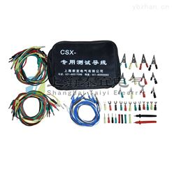 CSX-1电力测试专用线包