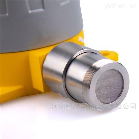 固定式天然气泄漏检测装置氟利昂冷媒传感器