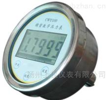 CWY100轴向带安装盘数字精密压力表