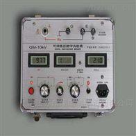 30A接地电阻测试仪承试四级资质厂家推荐