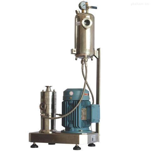 硬质糖果浆料研磨机