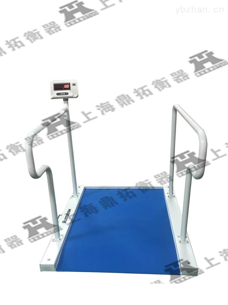 医用透析秤,透析轮椅电子秤