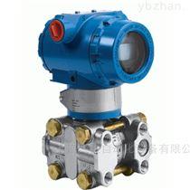 WR2088金属电容压力变送器特点