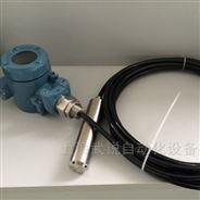 優質投入式液位變送器