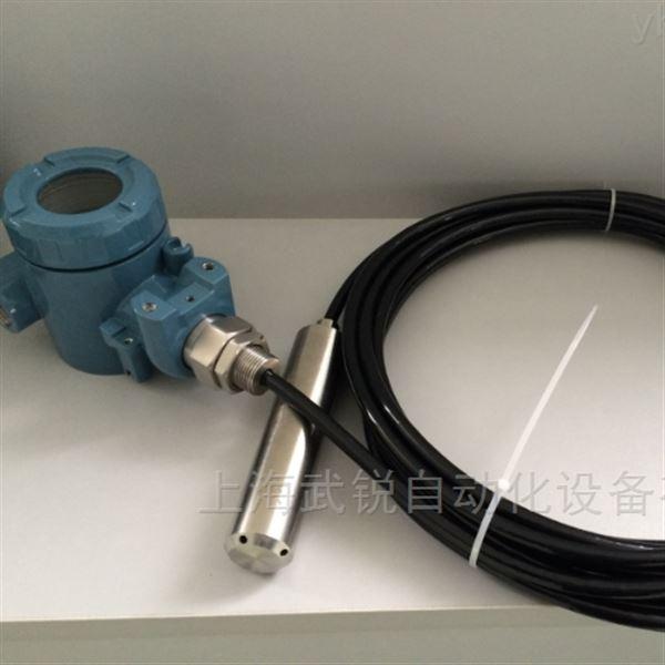 优质投入式液位变送器