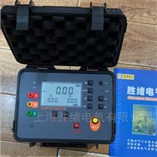 SX2576型数字接地电阻测试仪