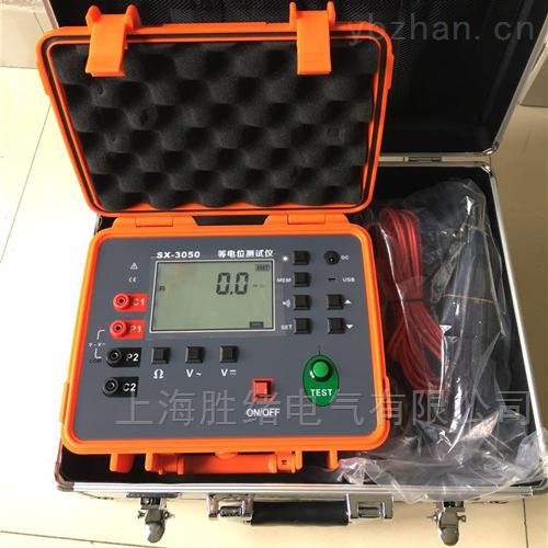 等電位連接電阻測試儀SX330型