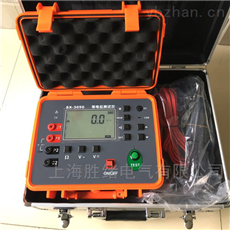 等电位连接电阻测试仪SX330型