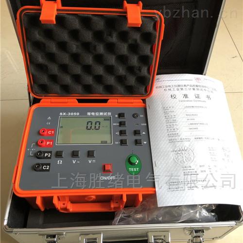 VC4109等電位連接測試儀